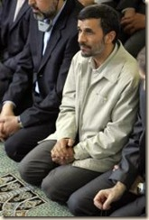 Ahmadinejad at Quds Day rally
